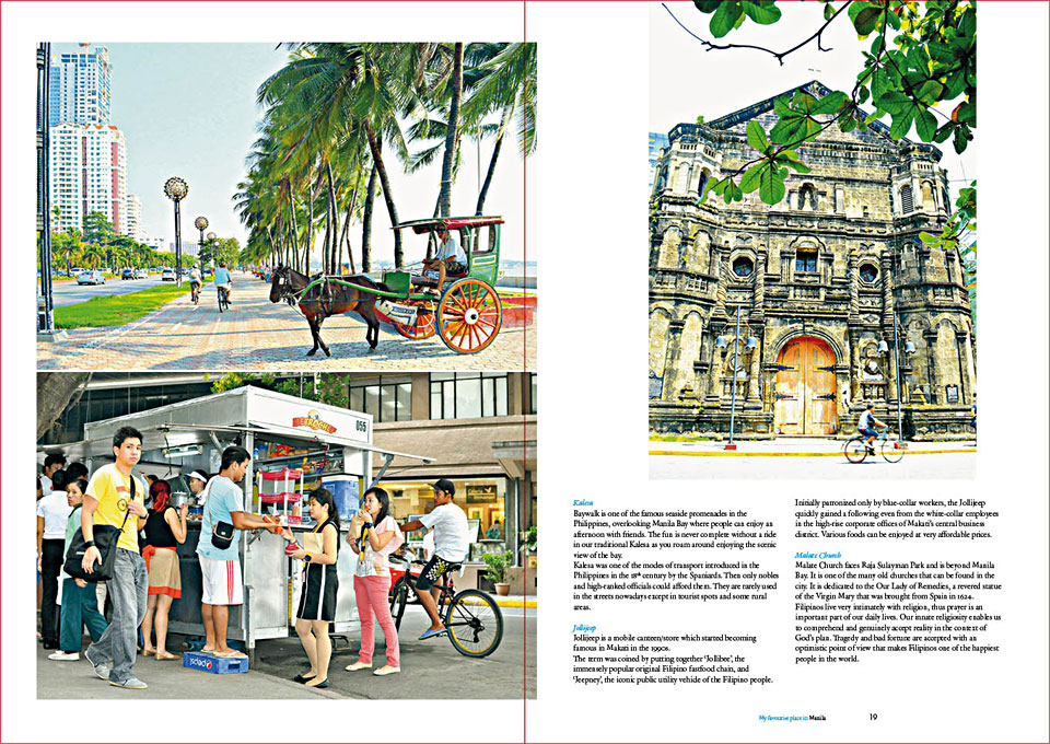 One of the Manila spreads from 'Project 435>22>1: My favourite place in my city' - A project for and by the Shell Europe Africa Credit Team - Privately published in 2013 by Shell Downstream Services International B.V. The Netherlands - Project concept, coordination & graphic design: Erik Cox